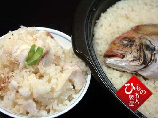 コレ一枚で2~3合の『鯛飯』がカンタンに作れます。